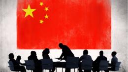 China Inc.